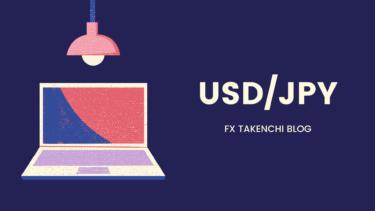 【FX】トレード日記 収支報告 -33.5pips ドル円 ショート