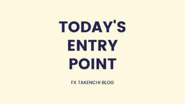 【FX】今日のエントリーポイント!簡単チャート分析 10月14日水曜日 ドル円 ショート
