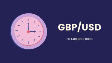 【FX】トレード日記 収支報告 +19.9pips ポンドドル ショート