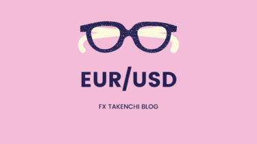 【FX】トレード日記 収支報告 +12.9pips ユーロドル ショート