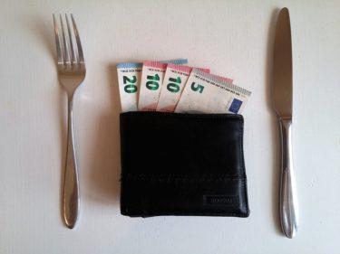 【FX】なぜあの人はポイントを貯めるのが好きなのにお金持ちなのか?